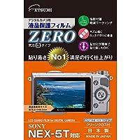 ETSUMI 液晶保護フィルム ZERO SONY NEX-5T対応 E-7318