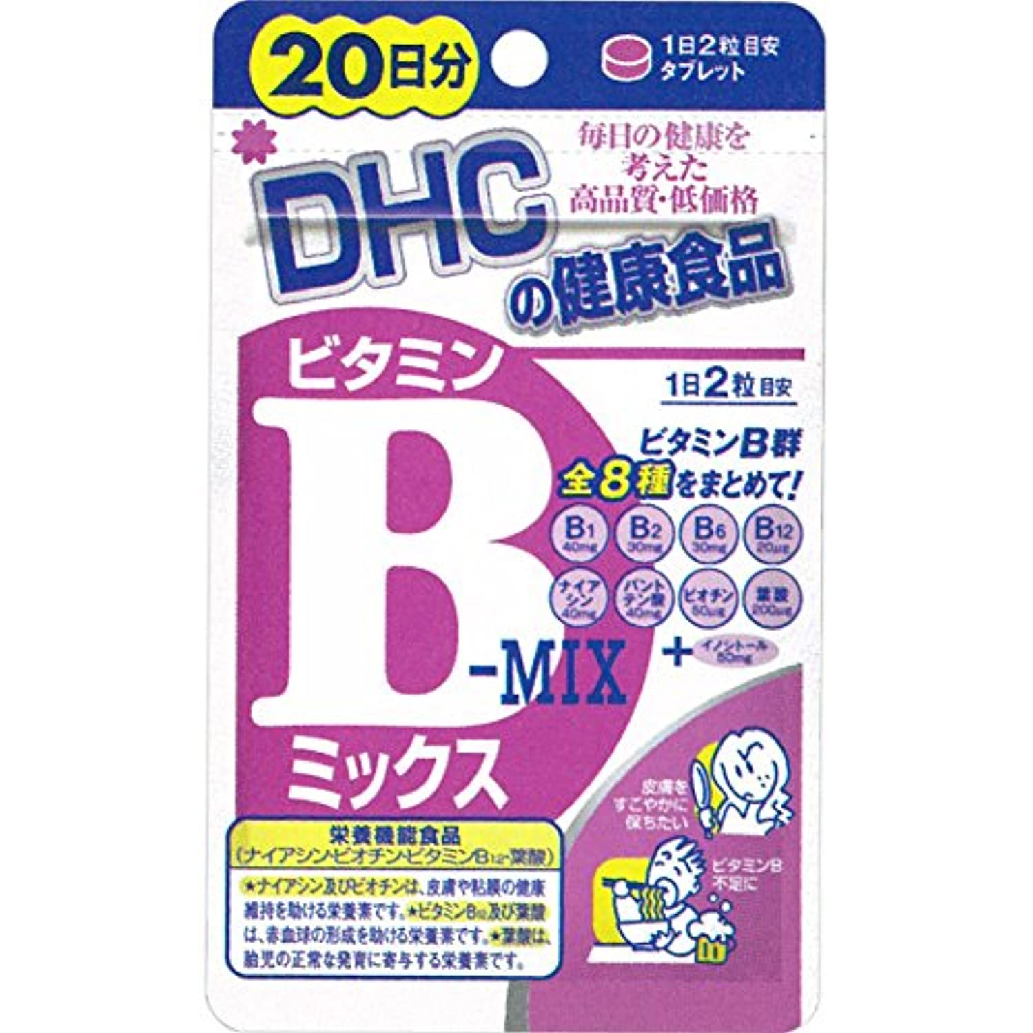 ジョブシリーズ類推DHC(ディーエイチシー) サプリメント DHC ビタミンB MIX 20日分