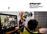 ACC CM年鑑 2012