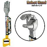 リアルな5本指のロボットハンド!【Robot Hand】 [並行輸入品]