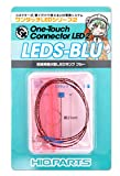ハイキューパーツ ワンタッチLEDシリーズ2 配線済超小型LEDランプ ブルー 2個入 プラモデル用パーツ LEDS-BLU
