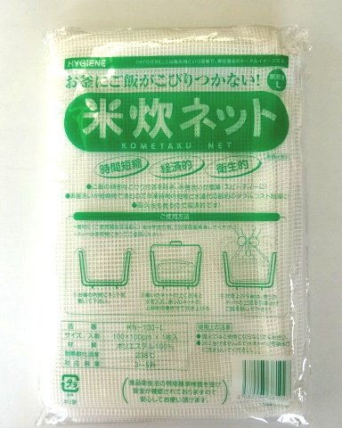 米炊ネット 業務用L 3~5升用 1枚