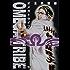 OMEGA TRIBE(11) (ビッグコミックス)