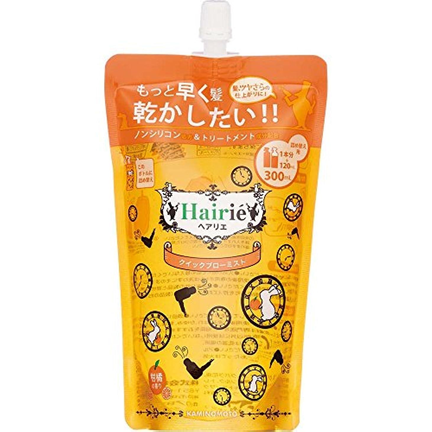 冗長フィットレスリングヘアリエ クイックブローミスト 柑橘の香り 詰め替え 300mL