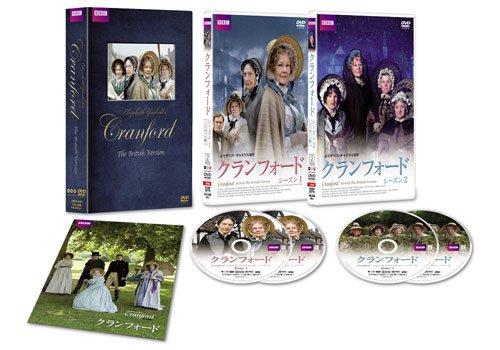 「クランフォード 」 コンプリートDVD-BOX (全巻セット「シーズン1・2」)