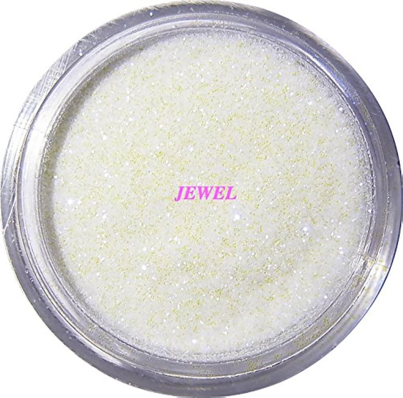 マディソン注目すべき石炭【jewel】 超微粒子ラメパウダー(白/パールホワイト) 256/1サイズ 2g入り グリッター レジン&ネイル用