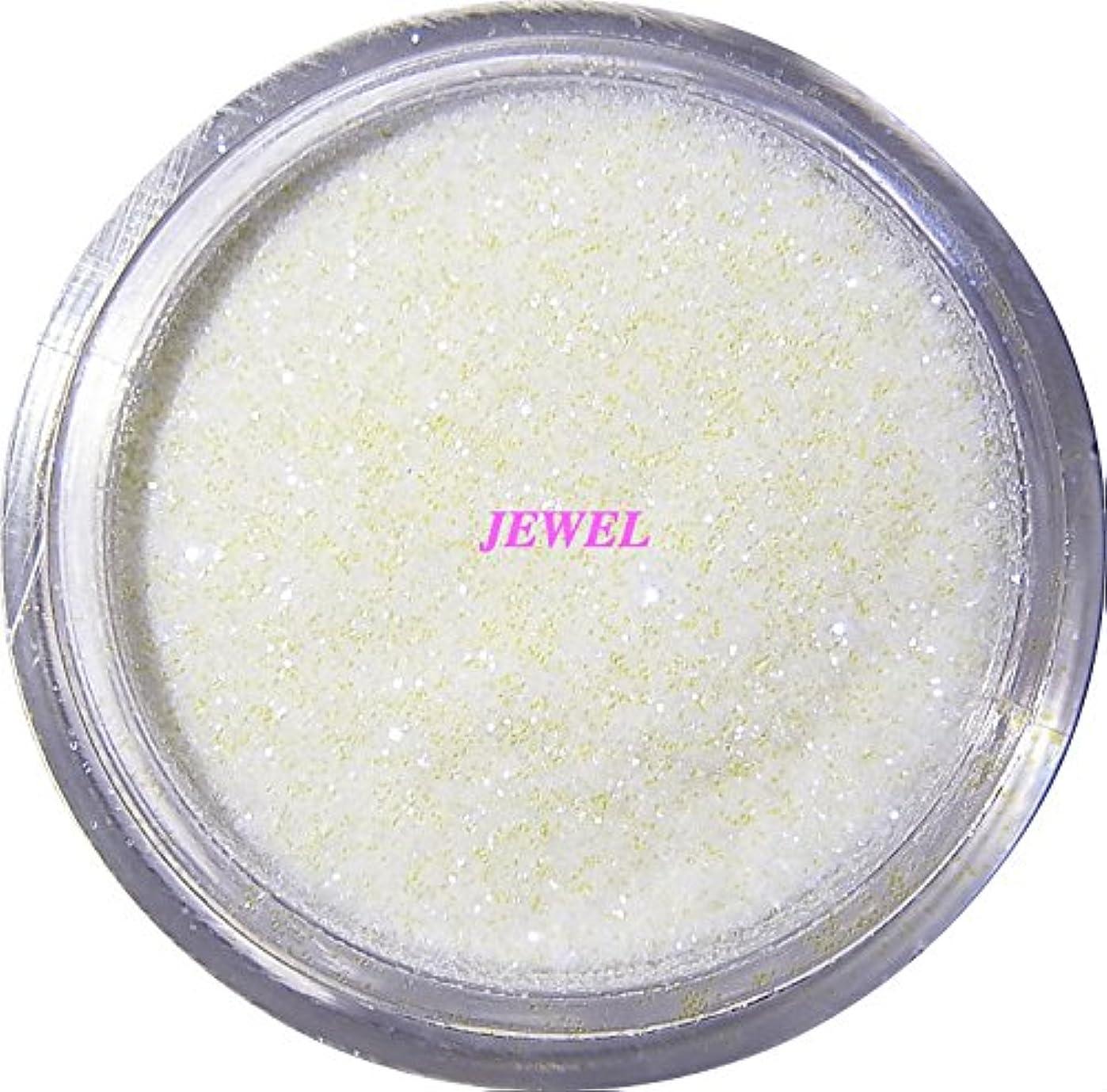 モジュールイースター友だち【jewel】 超微粒子ラメパウダーたっぷり2g入り 12色から選択可能 レジン&ネイル用 (パールホワイト)