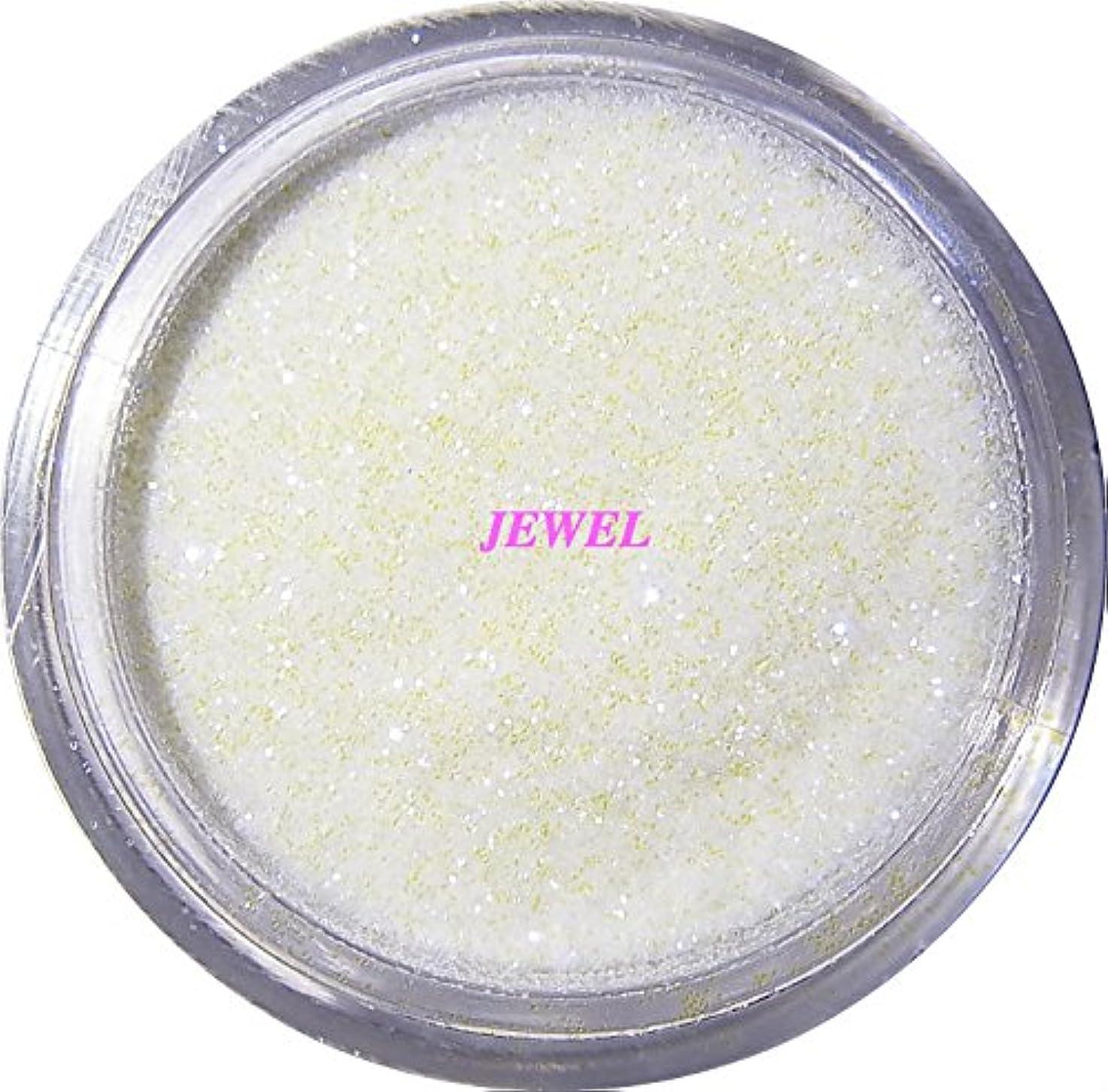 負担服を片付ける側溝【jewel】 超微粒子ラメパウダーたっぷり2g入り 12色から選択可能 レジン&ネイル用 (パールホワイト)
