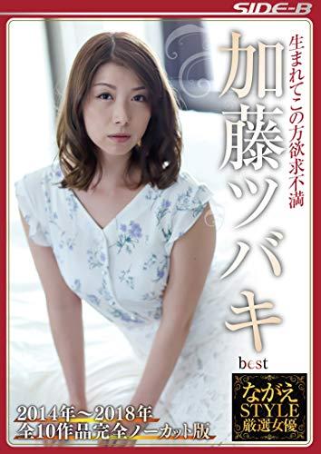 加藤ツバキ(AV女優)