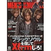 MEN'S KNUCKLE (メンズナックル) 2010年 05月号 [雑誌]
