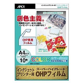 アピカ インクジェットプリンター用OHPフィルム A4 WP905