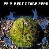 BEST STAGE ZERO闇雲- YAMIKUMO- 画像