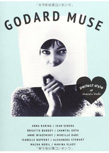 GODARD MUSE―perfect style of Godard's World (MARBLE BOOKS Love Fashionista)の詳細を見る
