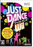 「JUST DANCE」の画像