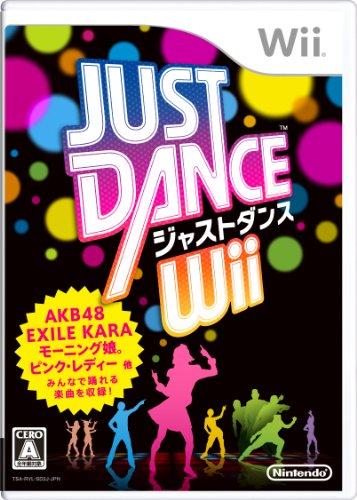 任天堂 JUST DANCE Wii B005KP44DY 1枚目