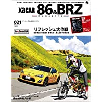 XaCAR86&BRZmagazine(ザッカー86&BRZマガジン) 2018年 10 月号 (雑誌)