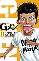 Gメン(11): 少年チャンピオン・コミックス