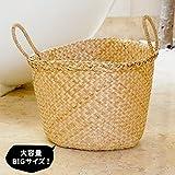 【アジア工房】シーグラスで編まれた大きなランドリーバスケット[vn50562] [並行輸入品]