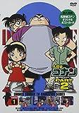 名探偵コナンDVD PART2 vol.1[DVD]