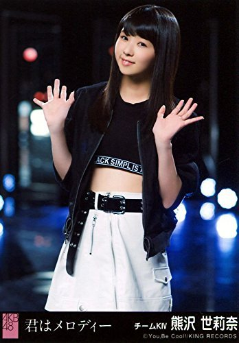 AKB48 公式生写真 君はメロディー 劇場盤 Make n...