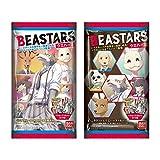 BEASTARSウエハース (20個入) 食玩・ウエハース (BEASTARS)