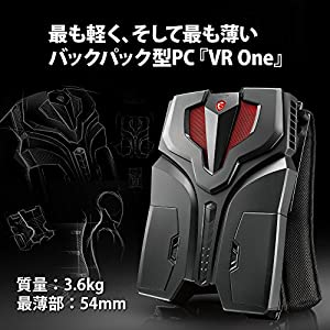 MSI ゲーミングPC バックパックPC VR One 7RD VR-ONE-7RD-010JP
