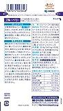 小林製薬の栄養補助食品 ブルーベリー お徳用 約60日分 60粒