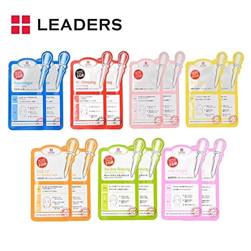 【アソートセット】LEADERS(リーダース) スキンクリニック&スキンリニューアルマスク 7種類各2枚 合計14枚セット【国内正規品?日本限定品】