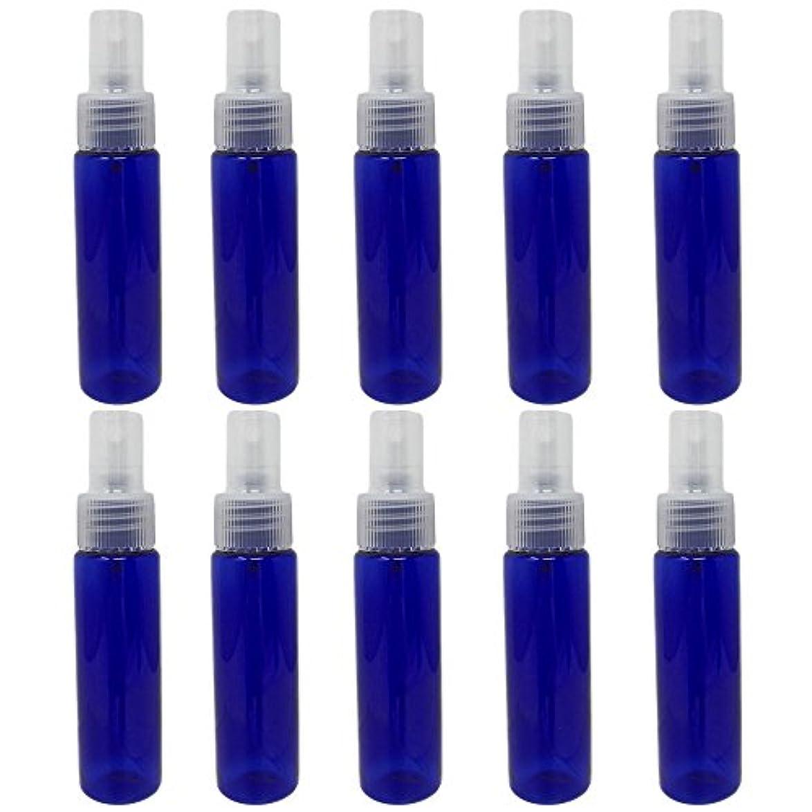 スライムプラスチック敬意を表して[pkpohs] スプレーボトル 霧吹き スプレー 小分け ボトル 保存容器 化粧水 コスメ 携帯用 (30ml/10本)