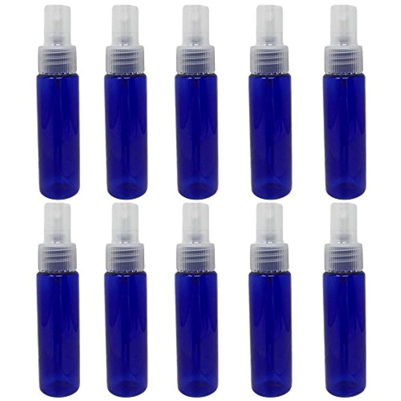 [pkpohs] スプレーボトル 霧吹き スプレー 小分け ボトル 保存容器 化粧水 コスメ 携帯用 (30ml/10本)