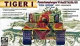 AFVクラブ 1/48 タイガーI重戦車 後期型 FV48001