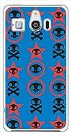 sslink 509SH シンプルスマホ3 ハードケース ca974-2 スカル ドクロ スター スマホ ケース スマートフォン カバー カスタム ジャケット softbank