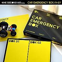 NOSIGNER/ノザイナー CAR EMERGENCY BOX/カーエマ THE SECOND AID シリーズ