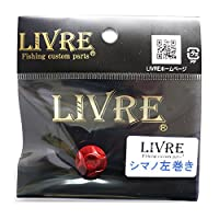 LIVRE(リブレ) ルアーパーツ ハンドルナット化研R ダイワ 左(リペア部品)