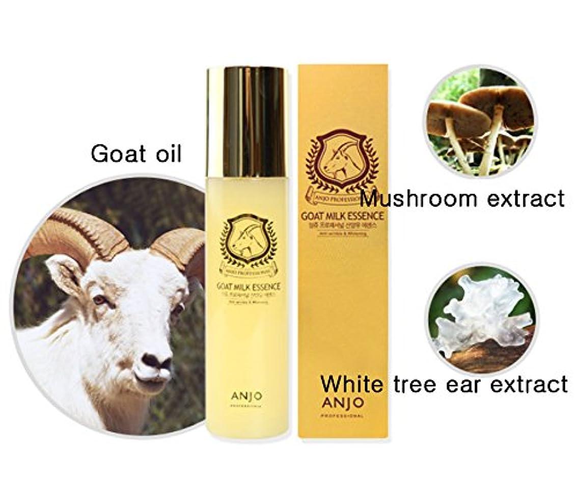 代数受取人贅沢[ANJO] ヤギミルクエッセンス150ml /ミネラルウォーター/ホワイトニング、保湿、スキンケア / Goat Milk Essence 150ml / Mineral Water / Whitening, Moisturizing...