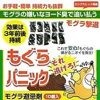 もぐらパニック(10個入り) (1箱)