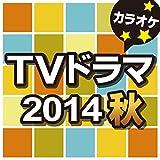 がむしゃら行進曲 (オリジナルアーティスト:関ジャニ∞) [...