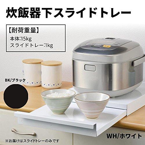 日用品 台所用品 関連商品 キッチン収納用品 日本製 炊飯器...