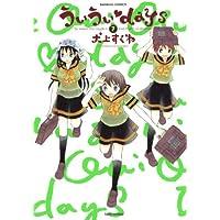 ういういdays (7) (バンブーコミックス 4コマセレクション)