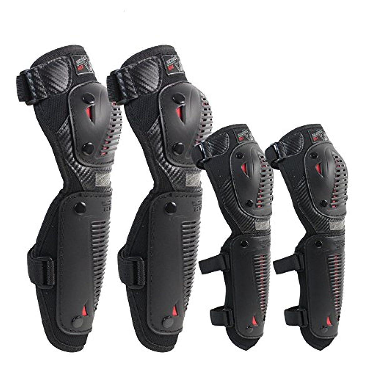 膝パッドサポート、 オートバイの肘と膝パッドのモトクロスバイクプロテクター保護アーマーサイクリングスキー乗馬-4 登山をするスポーツのために
