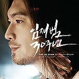 30周年記念アルバム - After The Sunset : White Night (2CD) (韓国盤)