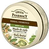 Elfa Pharm Green Pharmacy グリーンファーマシー Body Butter ボディバター Argan Oil and Figs