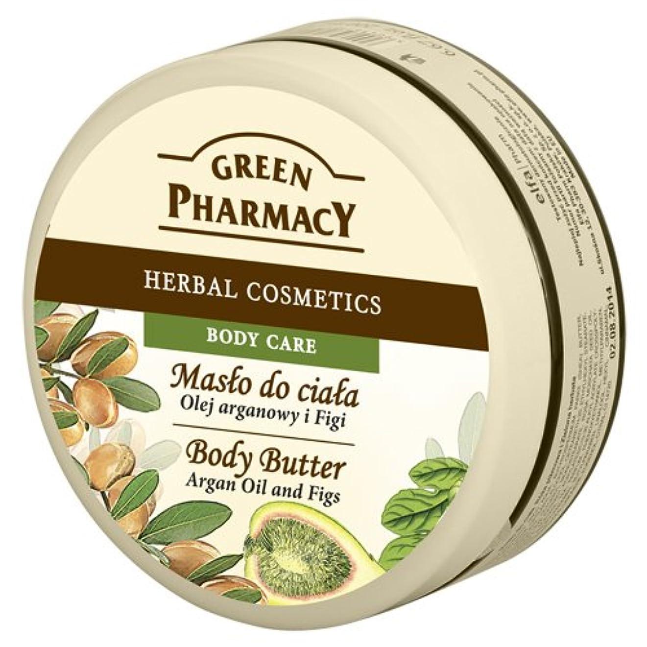 ライン叙情的な到着するElfa Pharm Green Pharmacy グリーンファーマシー Body Butter ボディバター Argan Oil and Figs