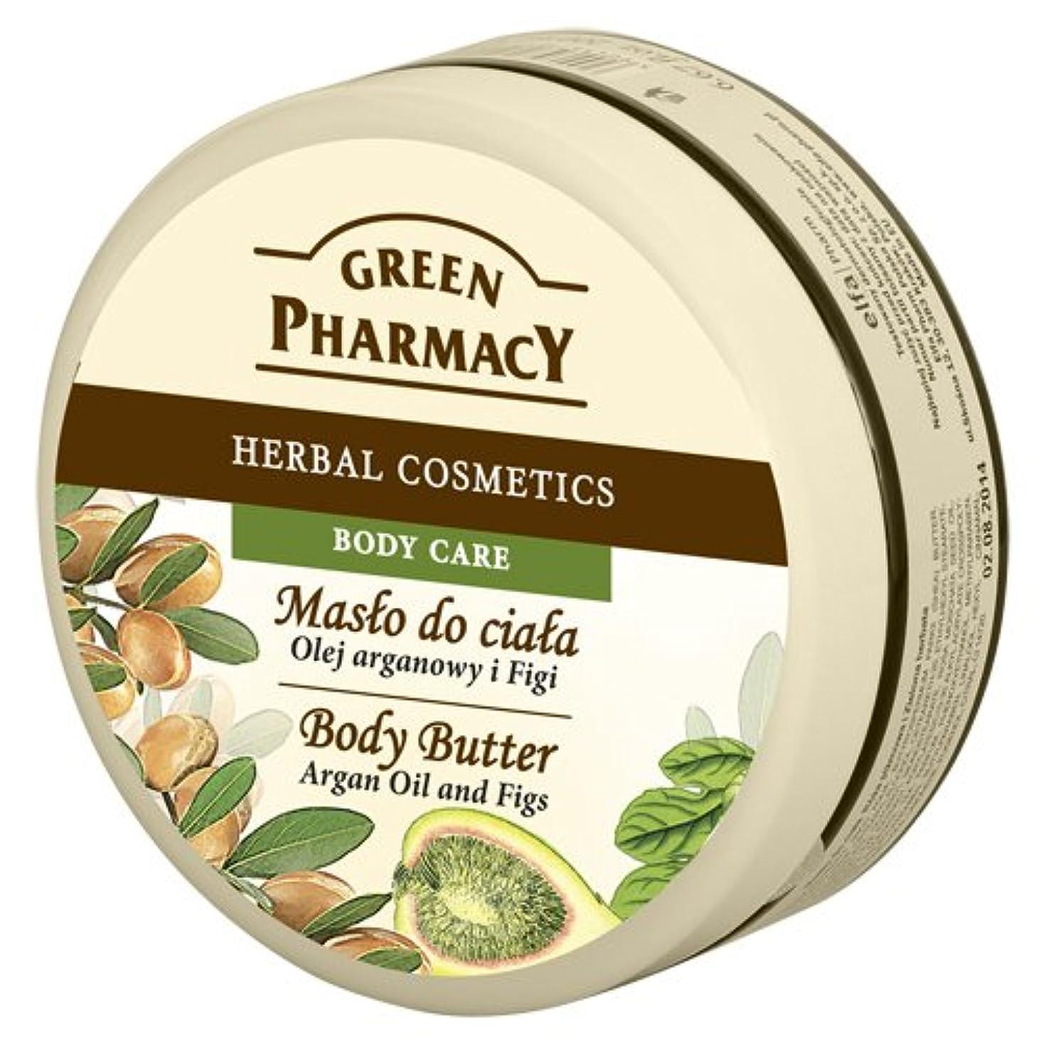 掃除アッティカスマニフェストElfa Pharm Green Pharmacy グリーンファーマシー Body Butter ボディバター Argan Oil and Figs