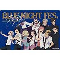 イベントDVD「青の祓魔師 BLUE NIGHT FES.」(初回仕様版は在庫が無くなり次第終了)