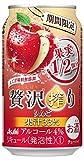 【季節限定】アサヒ贅沢搾りりんご 缶 [ チューハイ 350ml ]
