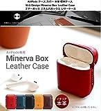 <国内正規品> 【AirPodsケース 】 Minerva Box Leather Case 高級イタリアンミネルバボックスレザーを贅沢に使用 (SD11850AP(ブルー))