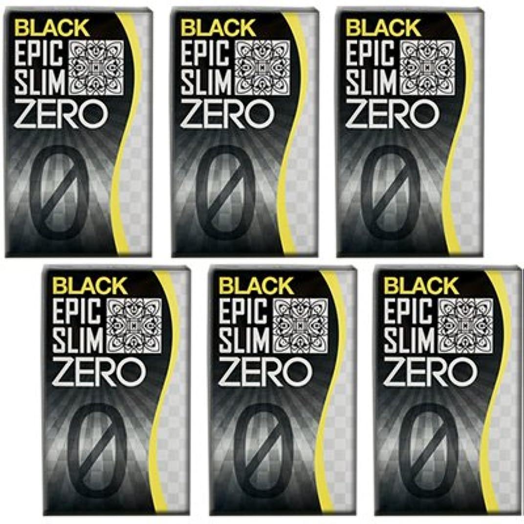 ダムもっと口述するブラック エピックスリム ゼロ ブラック 6個セット!  Epic Slim ZERO BLACK ×6個