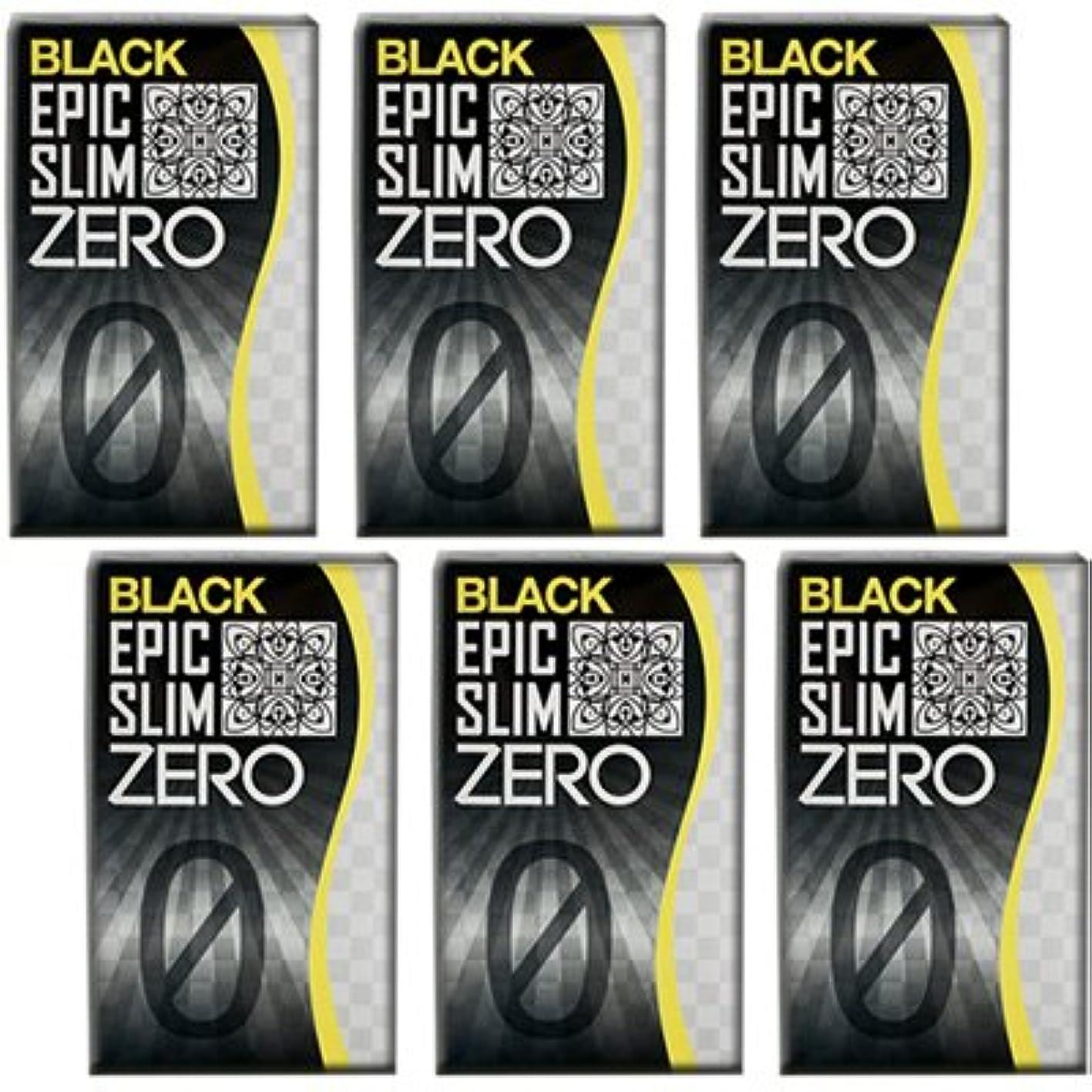 快適役立つ債務ブラック エピックスリム ゼロ ブラック 6個セット!  Epic Slim ZERO BLACK ×6個