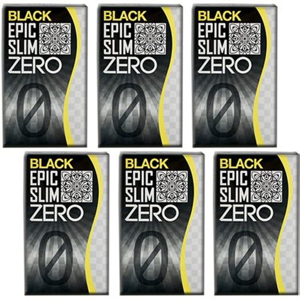 いらいらさせる確保する公爵夫人ブラック エピックスリム ゼロ ブラック 6個セット!  Epic Slim ZERO BLACK ×6個